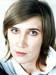 Елена Фомина