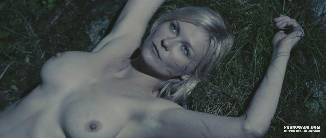 смотреть видео голые знаменитости в фильмах смогла